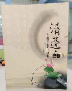 Color Printing Film Lamination Customized Photo Book Printing pictures & photos