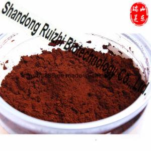 Ganoderma Lucidum Spore Powder Capsule OEM pictures & photos