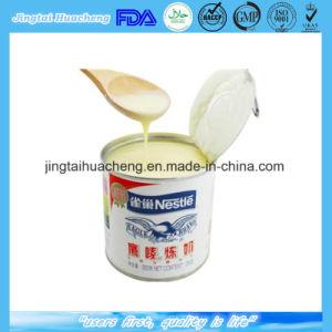 Hot Sale Tetrapotassium Pyrophosphate Food Grade pictures & photos