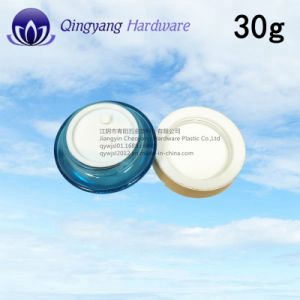 Wholesale Luxury Metal Cap Aluminum Cap for Glass 30g Jar pictures & photos