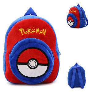 Cartoon Backpack Children Kids School Shoulder Bag Satchel Gifts pictures & photos
