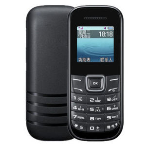 Popular Small Mobile Phone E1200, 1.52inch Screen Cell Phone pictures & photos