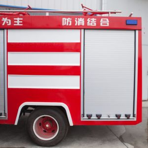 When The Wind Multifunction Water Tank Fire Truck pictures & photos