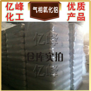 Superfine Industrial Grade Fumed Alumina/Fumed Aluminum Oxide 11000 Mesh pictures & photos