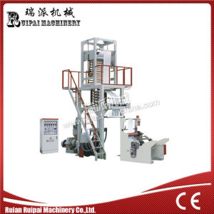 Single Layer Single Winder Film Blowing Machine pictures & photos