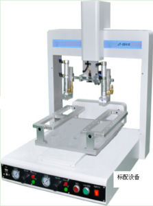 Dongguan Jaten Automatic Glue Dispensing Machine for PCB and Mold pictures & photos