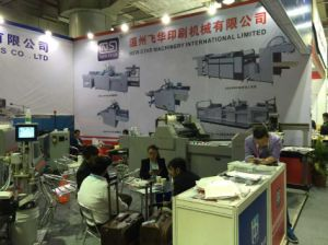 Hot Press Automatic High-Speed Lamination Machine Yfma-1050g pictures & photos