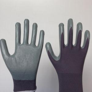 Nylon Gloves with Nitrile Coating Smooth Finished