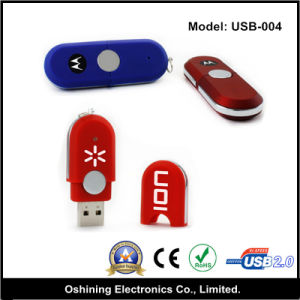 Gift USB 2GB with Rubber Oil Blooming (USB-004)