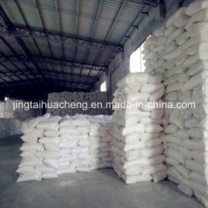 Zh-325 Silicon Dioxide Powder for Feed pictures & photos