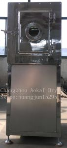 Fzgf-1 Tray Type Vacuum Combination Drying Machine pictures & photos