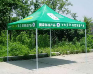 Exhibition Steel Folding Tent 2016 pictures & photos