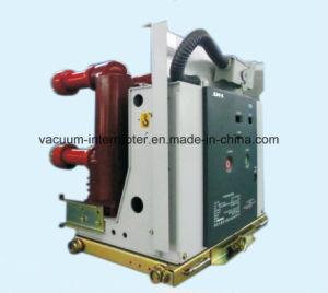 12kv Solid Closure Vacuum Circuit Breakers