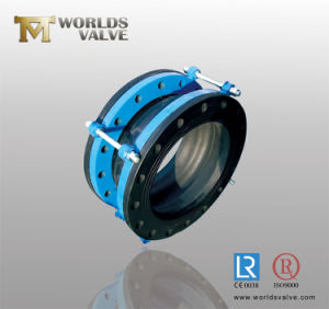 Rubber Coupling (WDS)