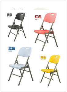 Folding Chair with Chair Cloth pictures & photos