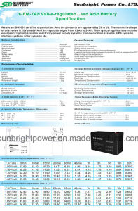 High Quality Rechargeable UPS 12V7ah Lead Acid Battery with CE UL Approval pictures & photos
