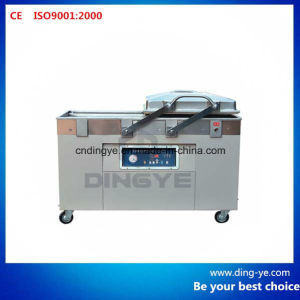 Double Chamber Vacuum Packaging Machine (DZ-2SB Series) pictures & photos