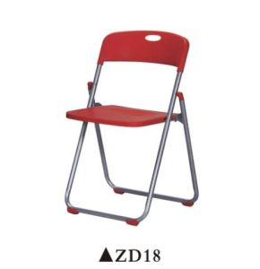 Plastic Folding Chairs with Metal Frame pictures & photos