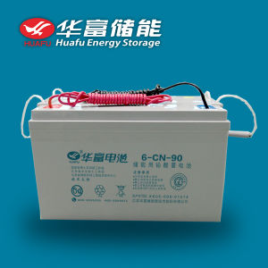 12V 90ah Storage Solar Battery pictures & photos
