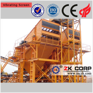 China Competitive Vibrating Sieve Price pictures & photos