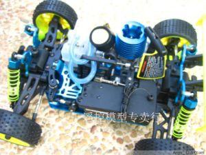 2014 Top Sale Nitro Operated Kids RC Car