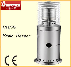 Stainless Steel Area Patio Heater, 12kw Outdoor Heater pictures & photos