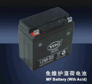 Bateria Sin Necesidad De Mantenimiento Motocicleta Acid Battery 12n9-BS pictures & photos