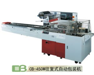 Reciprocating Type Packing Machine (CB-450W)