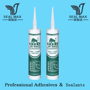 Fast Cure Adhesive Sealant Silicone Gel (JN-8900)