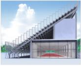 Metel Stand Stadium Seat