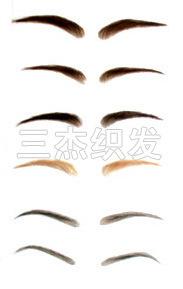 Wholesale Natural Synthetic Hair False Eyelashes