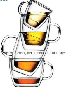 Double Wall Glass Coffee Cup (B-DBW043) pictures & photos