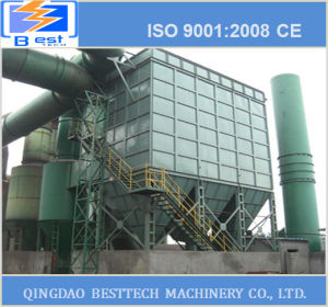 Marble Powder Dust Collector