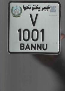 Pakistan Blank License Plate, Blank License Plate, License Plate, Blank Plate pictures & photos