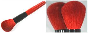 Natural Hair Cosmetic Brush (R-1)
