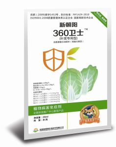 360 Guards-Leaf Vegetable Care and Nutrition pictures & photos