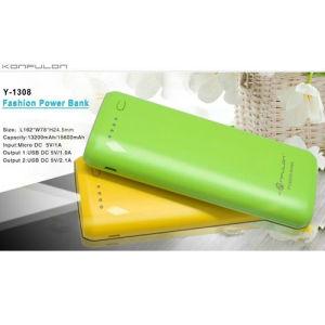 13200mAh High Capacity Mobile Power Bank