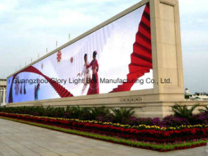 Portable P5mm SMD Indoor LED Display Screen pictures & photos
