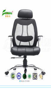 Staff Chair, Office Furniture, Ergonomic Swivel Mesh Office Chair (fy1336) pictures & photos