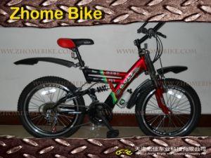 Bicycles/Kid′s Bike/Children Bike 14/16/20/24 Inch pictures & photos
