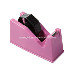 Classic Medium Size PP Tape Dispenser