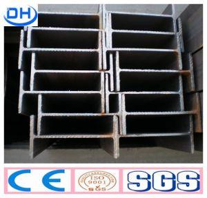Prime Hot Rolled Mild Steel H Beam Q235 pictures & photos