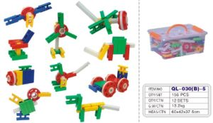 Assembly Blocks with Wheels