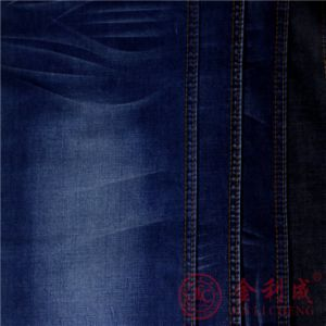 Qm31002-1 Cotton Denim Fabric for Jeans pictures & photos
