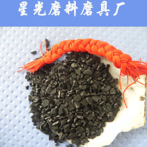 8*30 Mesh Coconut Shell Activated Carbon for Water Treatment pictures & photos