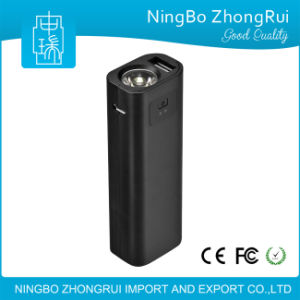 OEM and ODM Service LED Torch Plastic Mobile Power Bank 2600 mAh pictures & photos