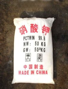 Potassium Nitrate, Potassium Nitrate (NOP) , Potassium Nitrate for Preservative pictures & photos
