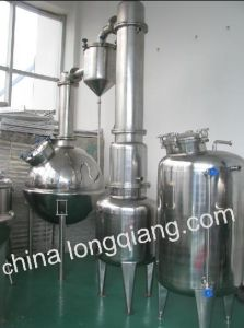 Small Round Vacuum Concentration Tank pictures & photos