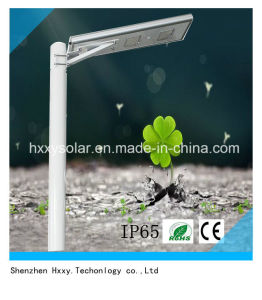 Customized 6W-80W Integrated All in One LED Outdoor Solar Street Light pictures & photos