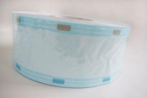 Sterilization Flat Reel (JRFR050200)